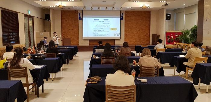 2020년 고숙련 일학습병행(P-TECH) 공동훈련센터 권역간담회(대전)_2.jpg