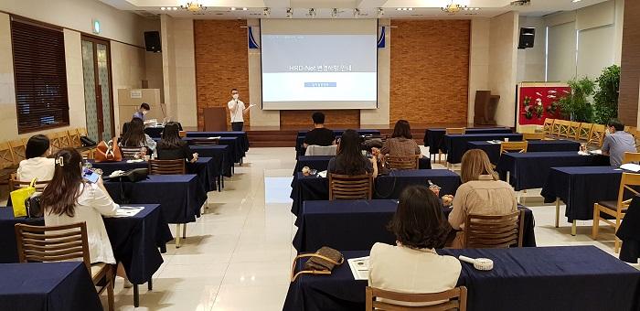 2020년 고숙련 일학습병행(P-TECH) 공동훈련센터 권역간담회(대전)_3.jpg