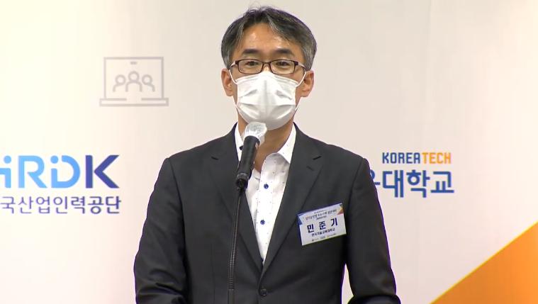 2_일학습병행 허브사업단_민준기 단장.png