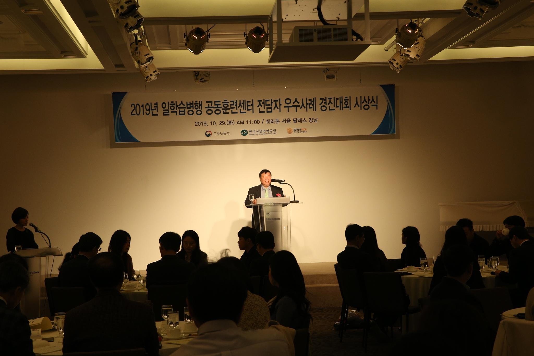 김준태 국장 인사말 (2).JPG